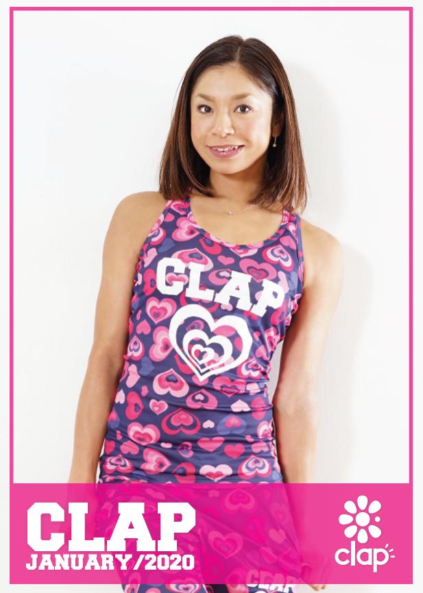 CLAP 1月度新作は1月27日(月)発売です! #info