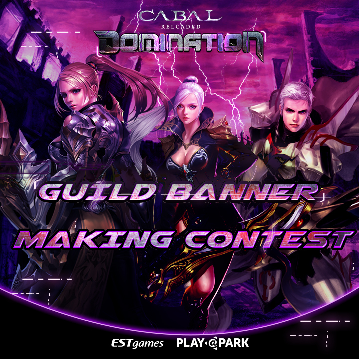 Cabal_FB banner_AreYouReadyDomination_GuildBanner_Contest.jpg