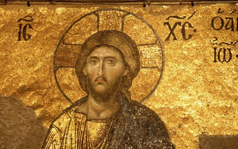 Господь и Бог наш Иисус Христос