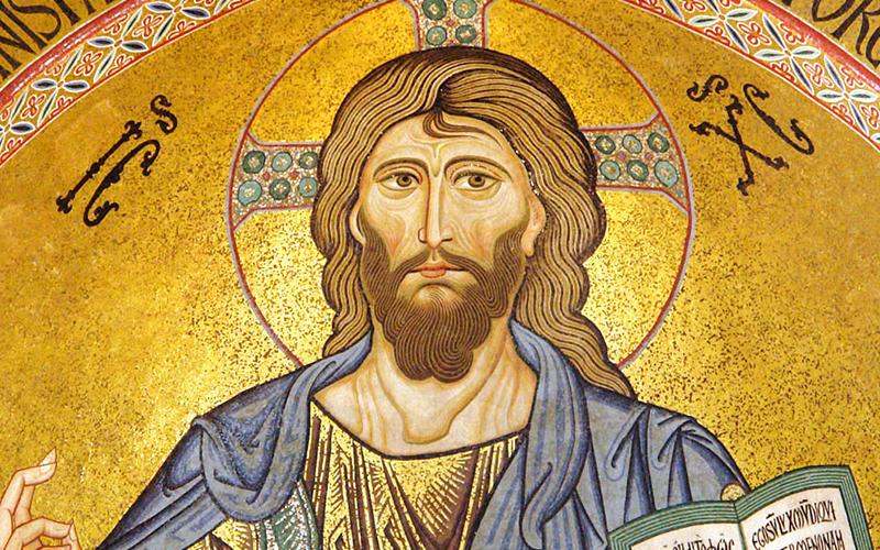 Молитва ко Господу и Богу нашему Иисусу Христу