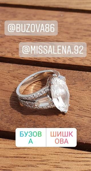 miamioleg_official's story on Instagram, uploaded 15.07.2019, 10.47 MSK.jpg