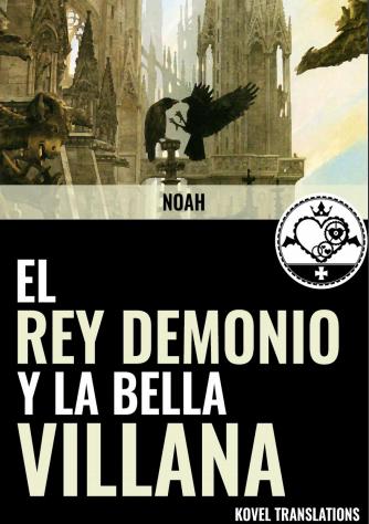 El_rey_demonio_y_la_bella_demonio.png