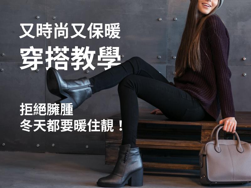 HK_blog_picture.jpg
