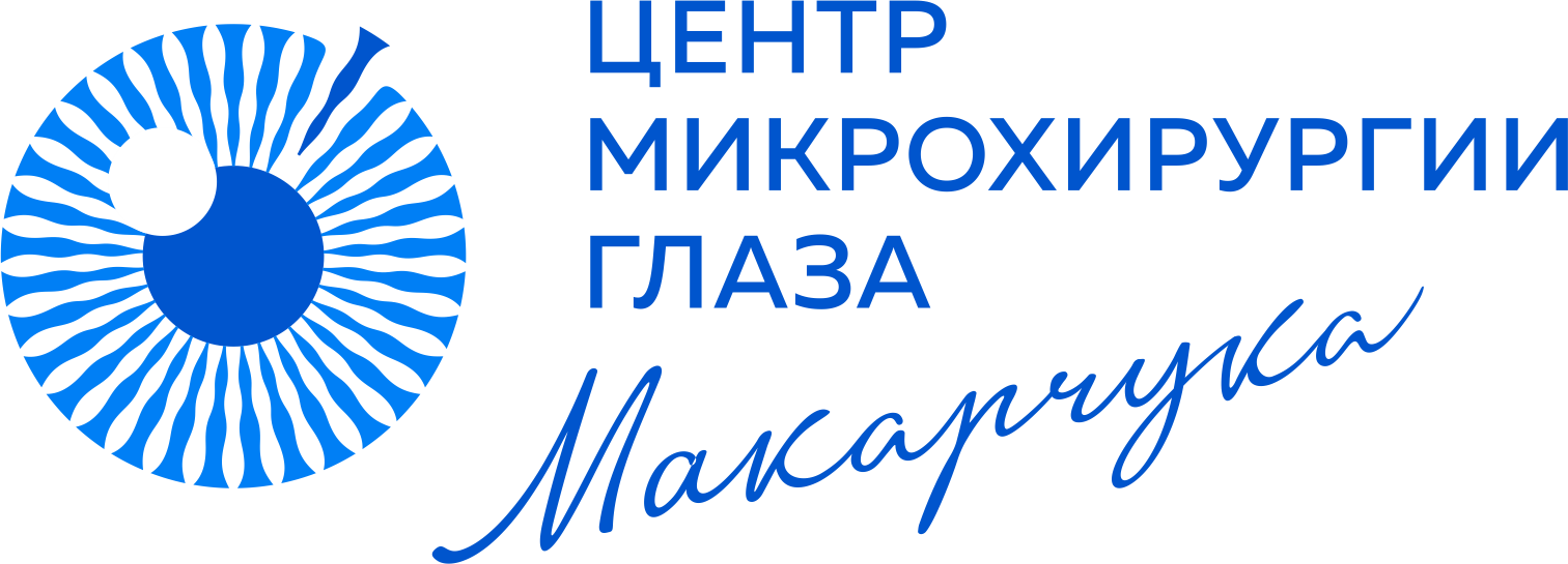 "Диагностика зрения от 34,65 руб. в ""Центре микрохирургии глаза Макарчука"" в Бресте"
