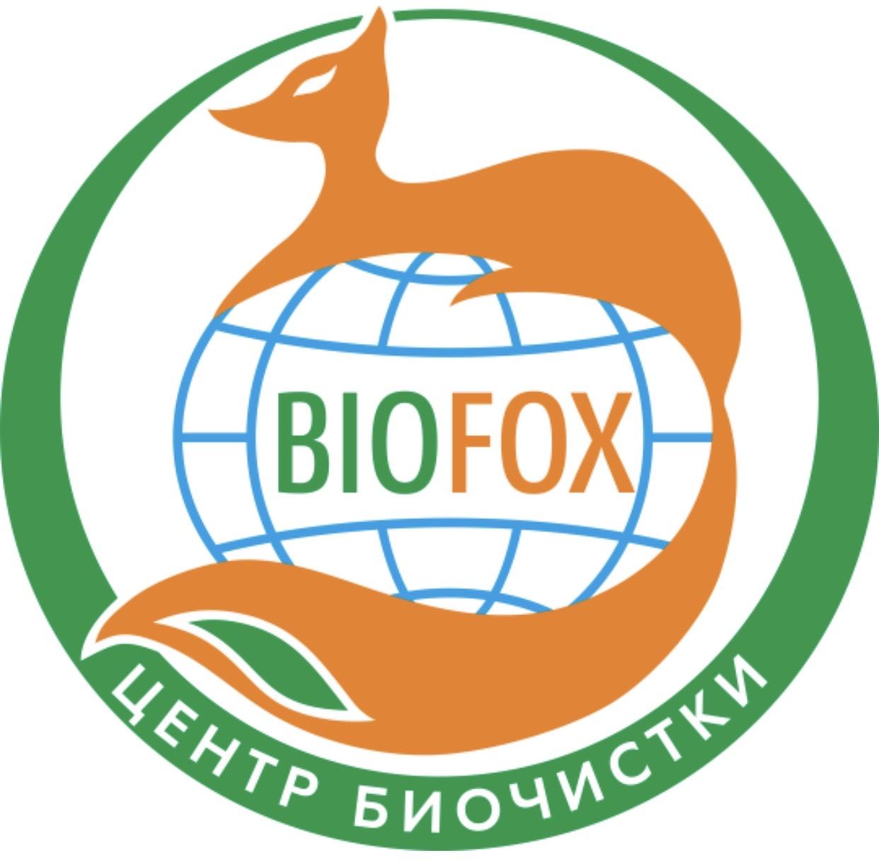 "Ручная чистка обуви от 10 руб. в центре биочистки ""Biofox"" в Бресте"