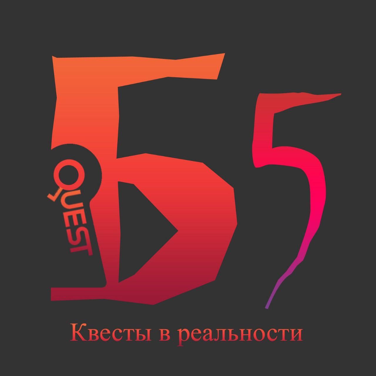 """Квест """"Пила: начало"""" за 11,90 руб/до 9 человек от B5-Quest room в Гомеле"""