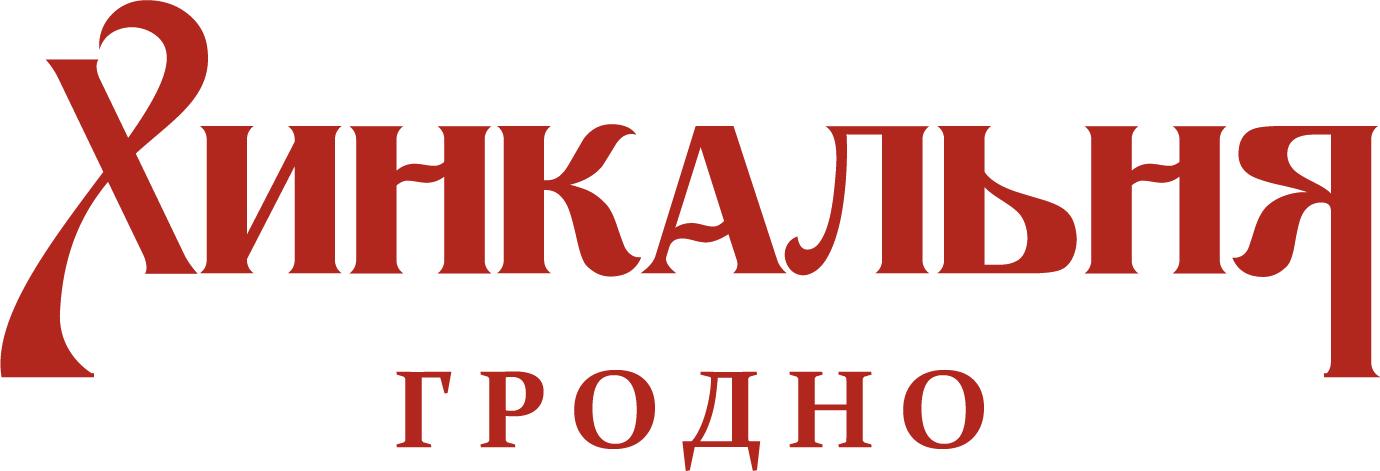 """Сет для большой компании за 99 руб/6595 г в грузинском ресторане """"Хинкальня"""" в Гродно"""