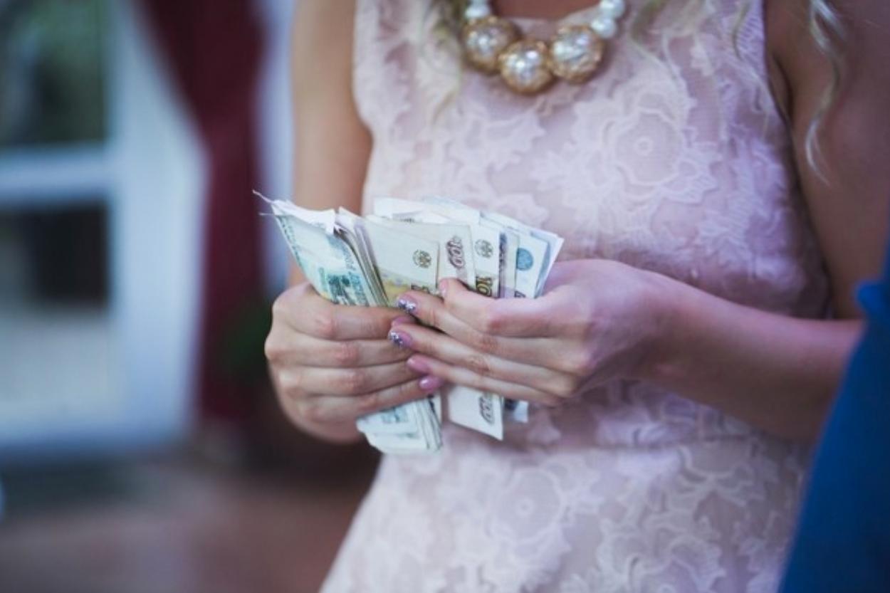 PAD Invités - combien d'argent donner aux mariés ?.png
