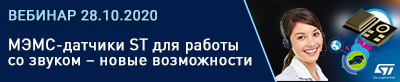 ST_MEMS_MICROPHONE_webinar_400x82.png