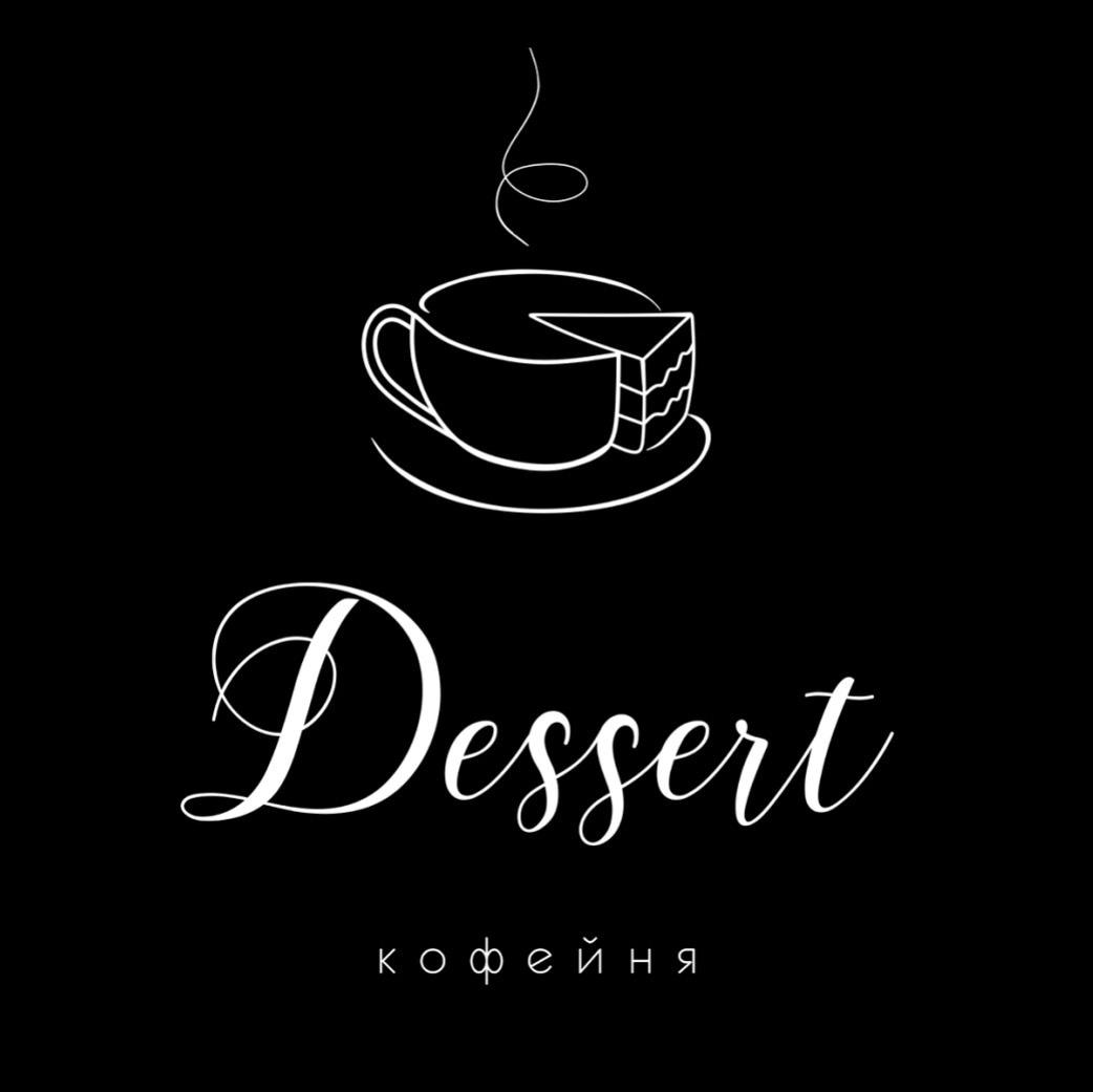 """Сеты с десертом и напитком от 3,70 руб. в кафе """"Dessert"""" в Бресте"""
