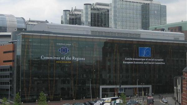 Salle Comité européen des régions