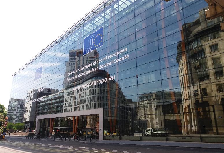 Salle Comité économique et social européen (CESE)