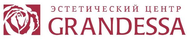 """Программа для тела """"Весеннее обновление"""" за 55 руб. в эстетическом центре """"Грандесса"""" в Бресте"""