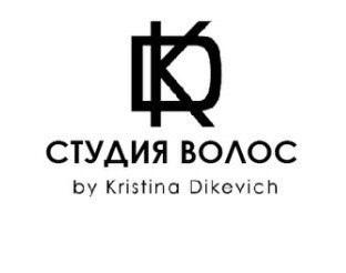 Женская стрижка от 15 руб. в студии волос в Гродно