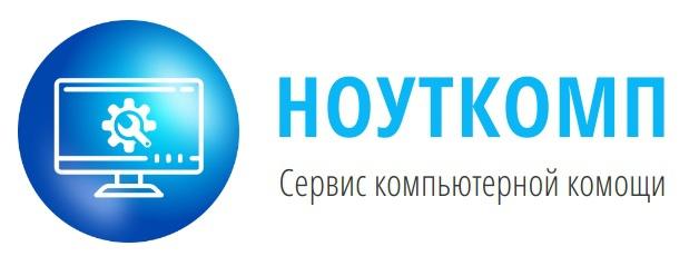 Установка Windows, чистка ноутбука за 15 руб. в Могилеве