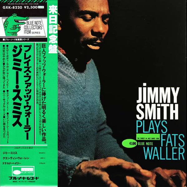 Jimmy Smith.jpg