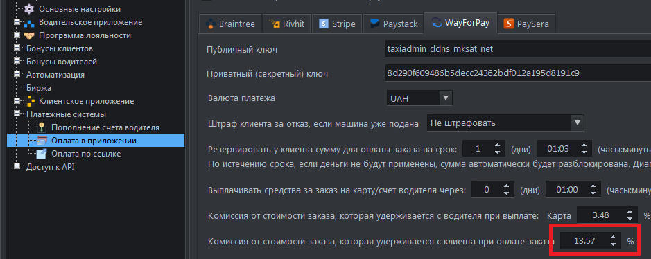 ОБНОВЛЕНИЕ ПРОГРАММНОГО КОМПЛЕКСА ОТ 14.04.2021
