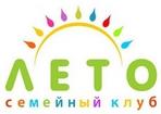 """Организация детских праздников в игровой комнате """"Лето"""" от 27,50 руб. в Гродно"""