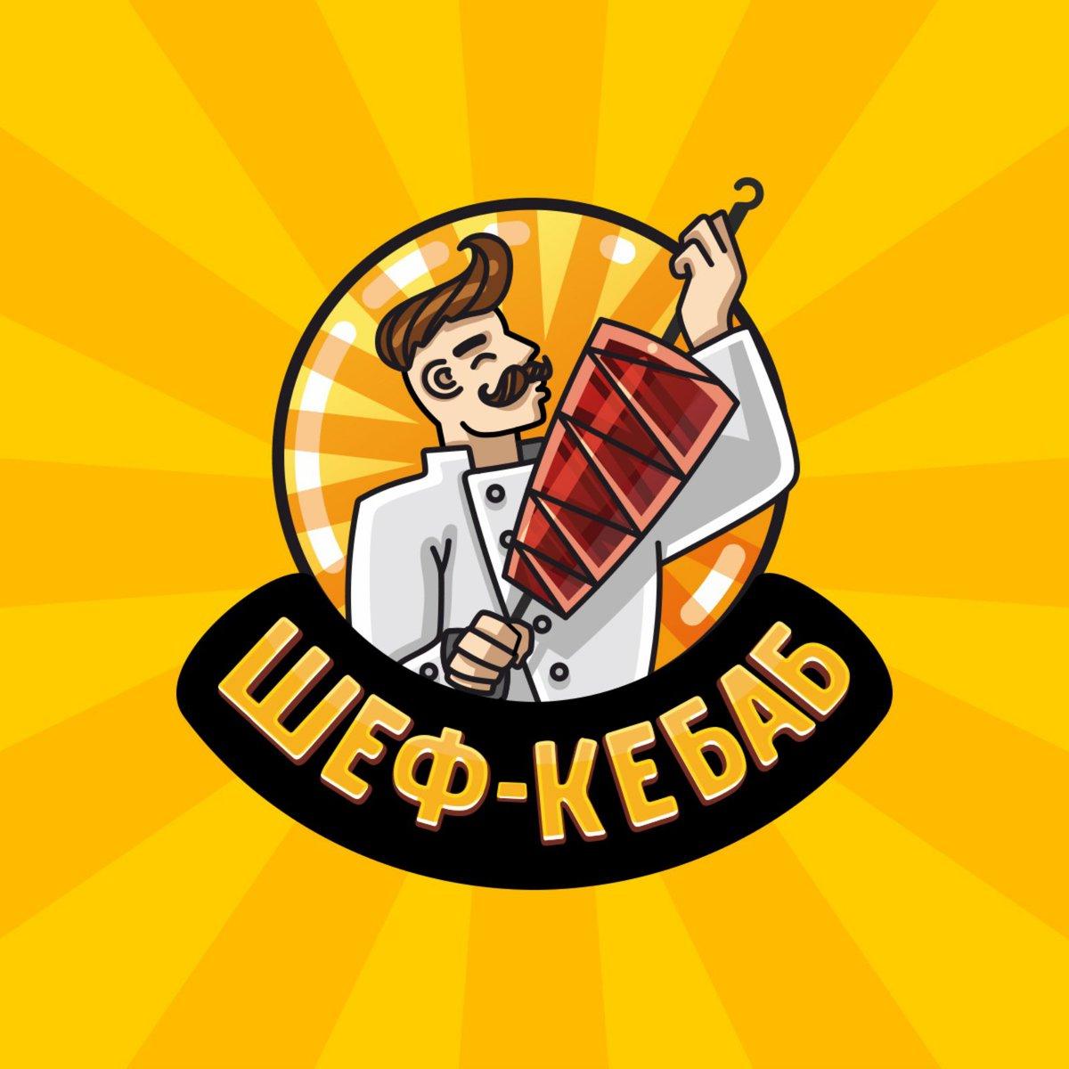 """Классический кебаб + напиток от 6 руб. в кафе """"Шеф-кебаб"""" в Бресте"""
