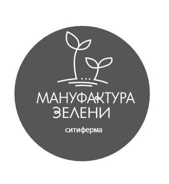 "Боксы микрозелени со скидкой 30% от ситифермы ""Мануфактура зелени"" в Бресте"