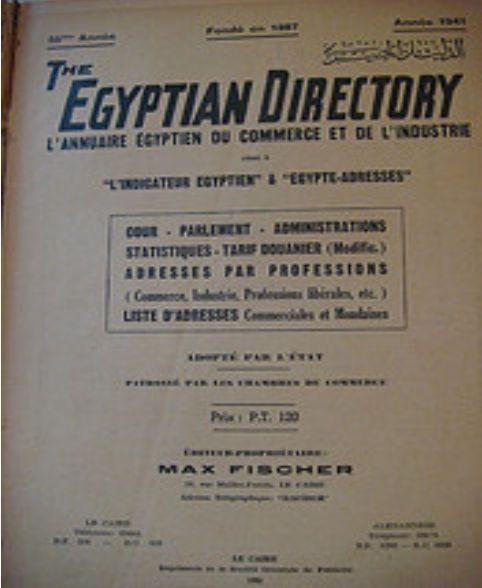 Egypt_1941_Directory_Photo_1.jpg